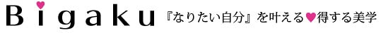Bigaku - 美学 -
